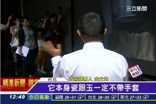 翠玉白菜赴日展出 封箱過程曝光