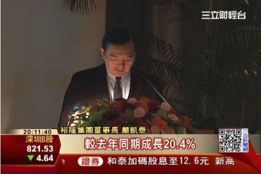 納智捷報喜 今年兩岸賣6萬輛有望