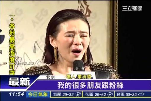 蕭淑慎瘋狂減重 47公斤被嫌臉凹