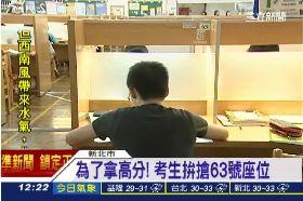 圖書館龍椅1200
