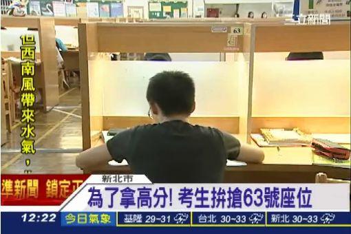 """圖書館藏""""龍椅""""? 傳說坐了就考上"""