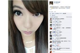 高宇蓁-臉書