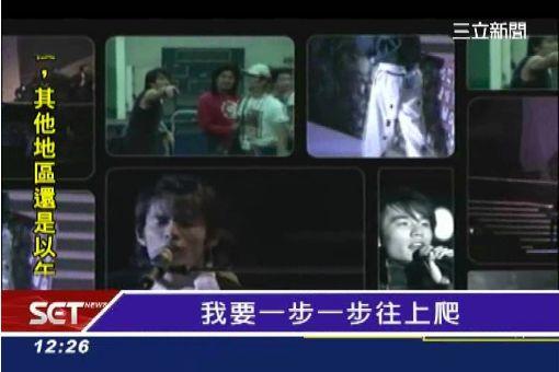 """周董""""蝸牛""""勵志 """"爬""""進陸小學教材"""