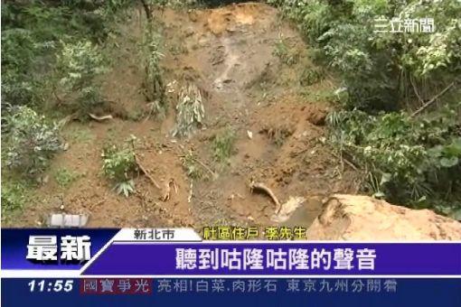 50頓巨石滾下山 差5米壓垮住戶!
