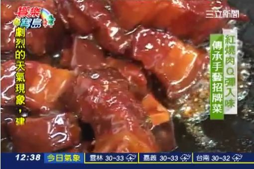 南部美食香酥鴨1800