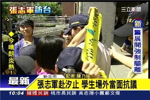 0626抗議張志軍