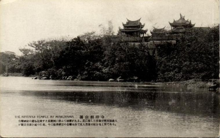 劍潭與鶯歌,出自維基以及民族國小