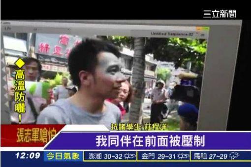 高雄抗議學生濺血 陳菊臉書道歉