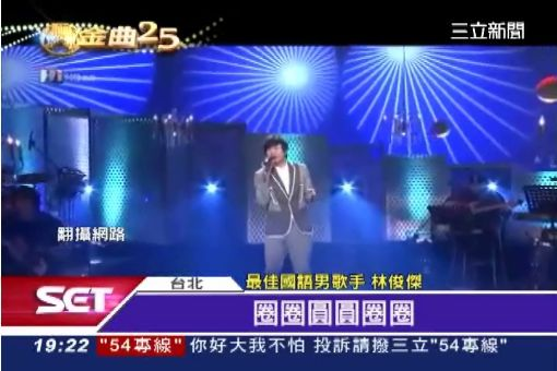 """窮到""""白飯配醬油"""" 台語歌王辛酸路"""