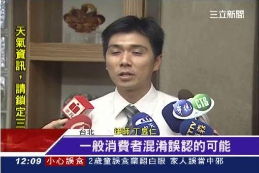 """翻玩包命運不同!""""流淚香奈兒""""無罪"""