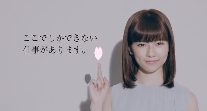 島崎遥香_臉書
