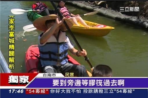 獨木舟,衝浪,四草運河,觀光,遊船