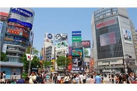 好房網-日本