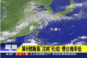 浣熊變中颱0600