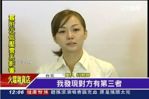"""""""她要說多少謊"""" 陳純甄反駁劈腿說"""