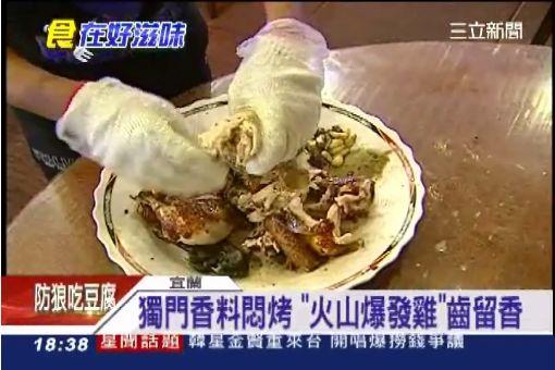 """礁溪""""烤雞大道"""" 童玩節業績多2成"""