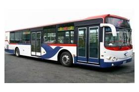 公車 圖:中興巴士暨關係企業網站