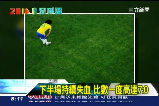 世足四強之德國對巴西