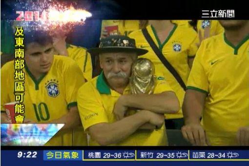 巴西老爺爺0900