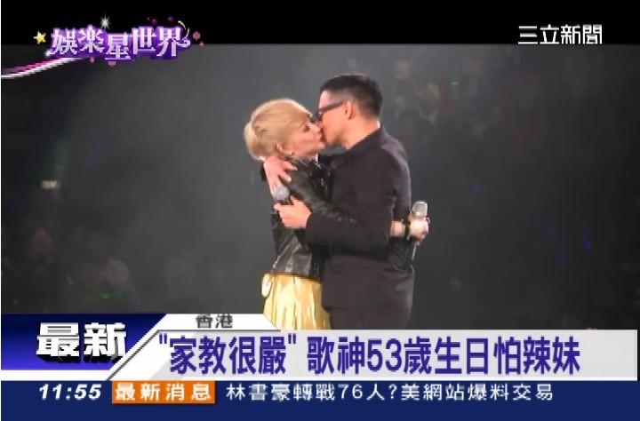 """""""家教很嚴""""! 歌神53歲生日怕辣妹"""