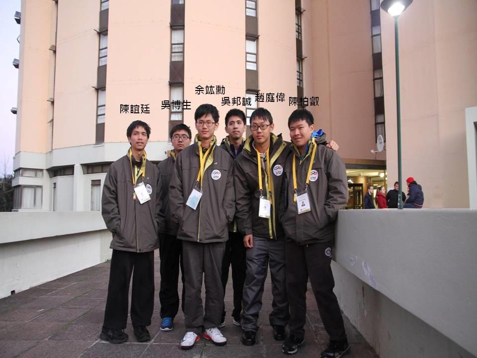 國際生物奧林匹亞2/教育部官網
