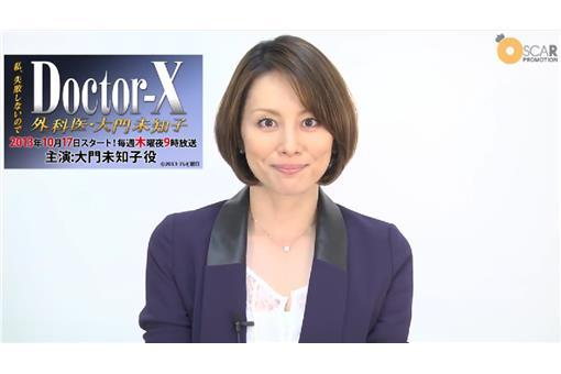 米倉涼子(YouTube)