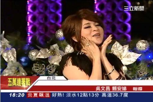 尬歌仔戲反派 王彩樺超爆笑演出