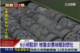 陳啟清小三1200