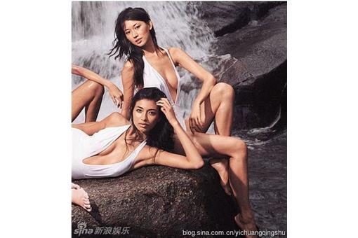 性感破表!林志玲過去溢乳泳裝照流出(新浪娛樂)