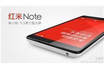 紅米note