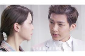 這不是我MV-炎亞綸-YouTube