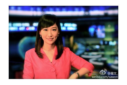 鳳凰衛視女主播劉珊玲-翻攝自微博