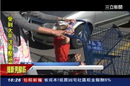 賣場推車藏危機! 超載貨物撞傷人