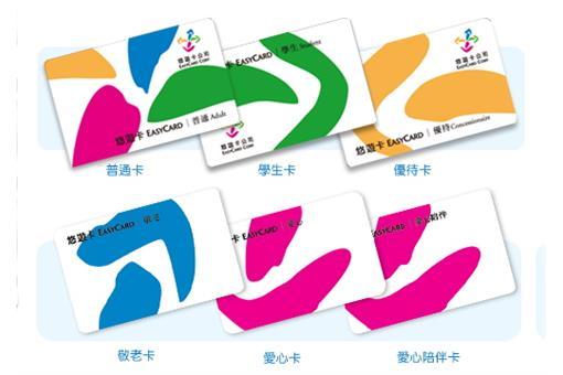 各種悠遊卡(圖/翻攝自悠遊卡公司官網)