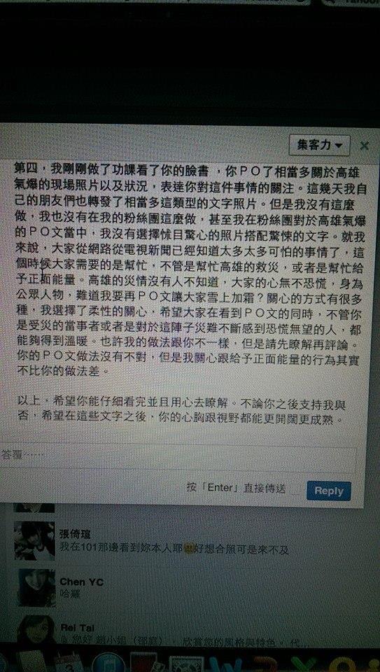 邵庭(臉書)
