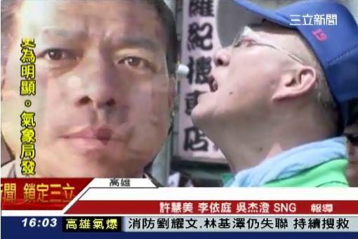 消防員劉耀文失蹤 兄淚眼挖掘找弟