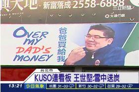 over連money1200