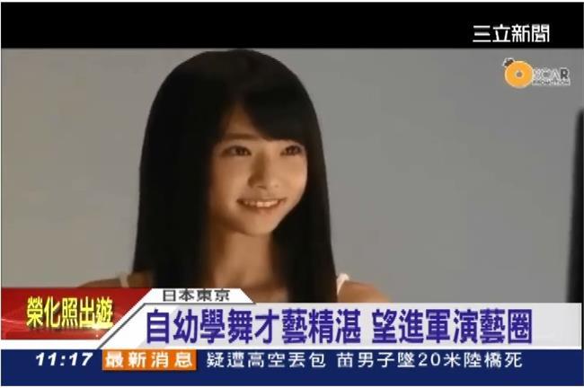 日美少女冠軍僅12歲 宅男大呼超萌