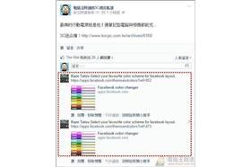 臉書、顏色-圖/電腦王阿達的3C胡言亂語臉書