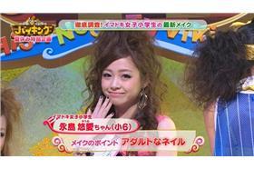 日本化妝6