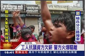 孟加拉工人抗議欠薪