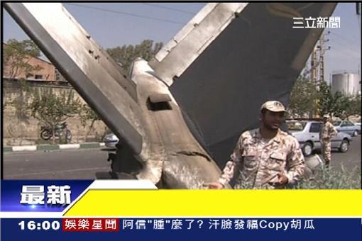 伊朗空難墜機