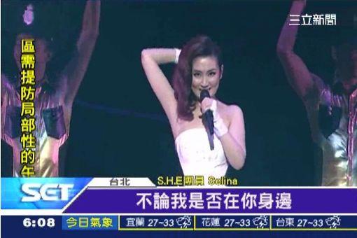 S.H.E台灣最終場 3人不捨落淚!