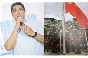 連勝文任青發會董事 遭爆讓學生赴中升五星旗(顏聖冠臉書)