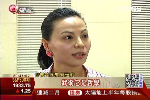 女葉問現身 詠春拳融入教育訓練