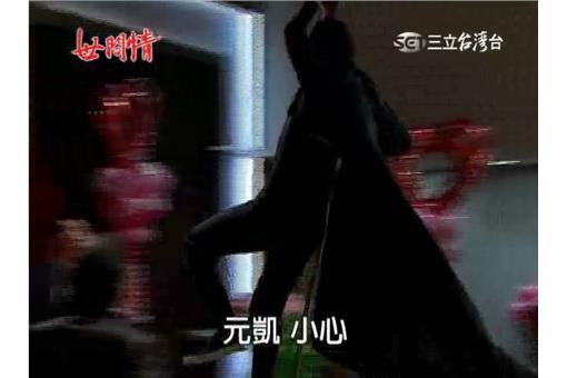 世間情董舜豪鬧婚禮_TVR截圖