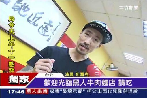 """長相殺很大!牛肉麵老闆""""露""""臉12秒"""