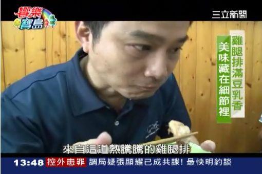 紅麴豆腐乳烤雞 肉質鮮嫩多汁