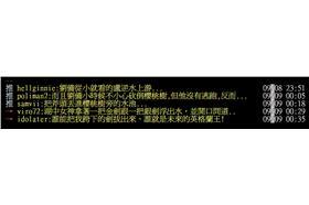 PTT推文_劉備與櫻桃樹(圖/翻攝自PTT)