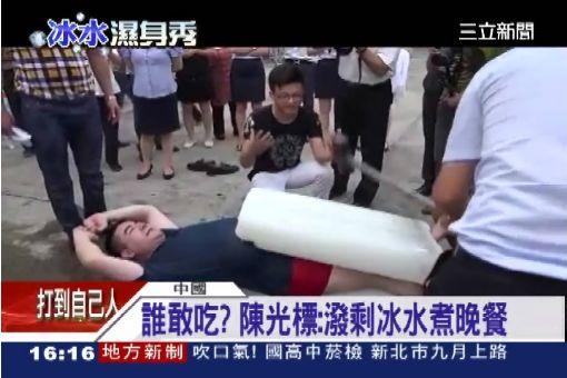陳光標又來了!冰桶挑戰 胸口碎冰